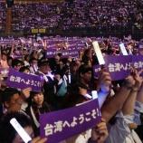 『【乃木坂46】台北公演で乃木坂46が感激した『メッセージカード』の存在・・・』の画像