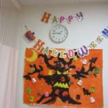 『Happy Halloween !』の画像