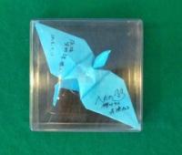 【欅坂46】ねる、長崎原爆資料館に行ってたんだなー折り鶴が展示されてる