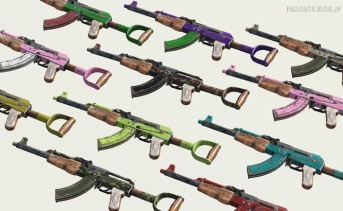 Handmade Rifle Paints Pack