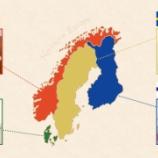 『やっぱり北欧風が好き♡100均でもたくさんみつけたよ 【インテリアまとめ・インテリア雑貨 北欧 】』の画像