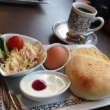 『三種類のパンから選べる、元町珈琲のプレミアムモーニングを食べてきたよー』の画像
