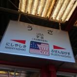 『大分駅~ 県立美術館(OPAM)』の画像