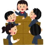『学級のリーダーを探して 9……使命感を持たせることがリーダー指導』の画像