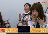 西野未姫ちゃんがCROW'S BLOODのグロシーンを見た結果www