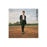 『CD Review Extra:特別企画「一進一退days的・平成の31枚」』の画像