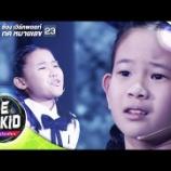『タイの女児が歌う「X JAPANのSay Anything」を聞いて「100年先にも残る名曲とは何か」について考える。』の画像