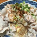 『[3分料理] 豚肉と豆腐のごまドレッシングサラダ』の画像