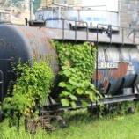 『放置貨車 タキ1900形タキ81940』の画像