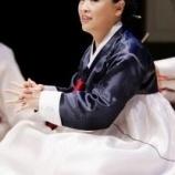 『釜山公演リハーサルにて』の画像