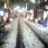『雪の降る街を』の画像