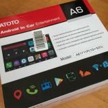 『ATOTO A6を取り付け』の画像
