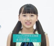 『ハロプロ研修生北海道メンバーの動画キタ━━━( ゚∀゚ )━━━!!!!』の画像