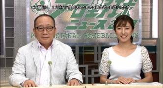 プロ野球ニュースの女子アナwwwwwwwwwwwww