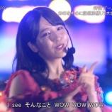 『【乃木坂46】めっちゃ楽しそうwww CDTV『I see...』早川聖来の気合い入り方が尋常じゃない件wwwwww』の画像
