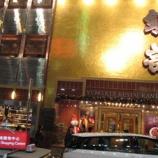 『ガーガーとピョンピョンとニョロニョロを食べました|楽し美味しい香港ツアー(4)』の画像
