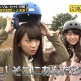 『【乃木坂46】秋元真夏の『ヘルメット芸』に若干ピリつく現場・・・』の画像