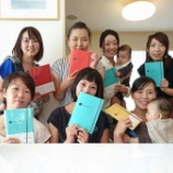 『【開催報告】たすき帖ことはじめ講座@長岡』の画像