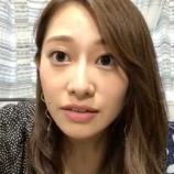 『【乃木坂46】これはマズいw『のぎおび選手権』桜井玲香が叩き出した秒数が・・・!!!』の画像