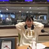 『【乃木坂46】ぐわあああ!!!このツインテ姿は可愛すぎるだろwwwwww』の画像