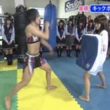 『【乃木坂46】衝撃映像!!!秋元真夏、蹴り倒される!!!!!!【gifあり】』の画像