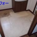 洗面所の床材はりかえ (プチリフォーム)