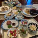 『うちご飯 (火曜日の食卓)』の画像