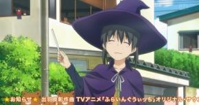 【ふらいんぐうぃっち】第6話 感想 魔女界に期待の新人登場!