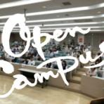 EDOSENブログー江戸川学園おおたかの森専門学校(福祉・保育・スポーツ / 千葉県 流山市)