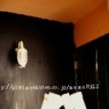 【DIY】黒板塗料を塗って壁一面を黒板にする