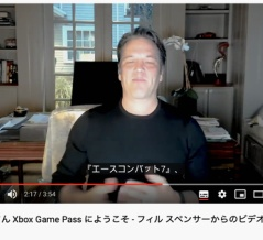 Ace Combat 7がサブスクで遊べる!!