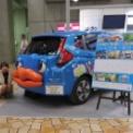 東京モーターショー2015 その159(ホンダ)