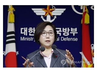 韓国政府「独島ヘリ墜落行方不明者が見つからない...日本に協力要請をする」