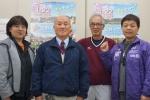 横尾さんと魚住さん!交野マラソンの実行委員の方々にインタビューしてみた!