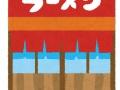 【朗報】ゲームセンター、一蘭になるwwwww(画像あり)