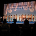 2002湘南江の島 海の女王&海の王子コンテスト その28(全員・水着)