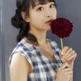 『[イコラブ] HUSTLE PRESS「=LOVE(イコールラブ)連載 笙古でぽん!(9月)」瀧脇笙古【しょこちゃん】』の画像