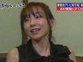 【画像あり】加護亜依(27)の現在wwwwwwwwwwwwwwww