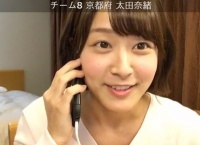 「AKB48の明日よろしく」3/20(21?)のメンバーは山田菜々美!テーマは「兼任について」【太田奈緒→山田菜々美】