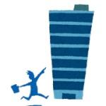 【愕然】大手企業と中小企業の待遇を比較した結果www