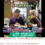 『97歳自立しているおじいちゃんとやさしい孫の癒やし動画』の画像