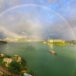 『【香港最新情報】「雨上がりの虹が話題に」』の画像