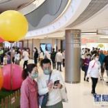 『【香港最新情報】「ショッピングしてホテルに割引宿泊!政府観光局「Stay with Us」スキーム開始」』の画像