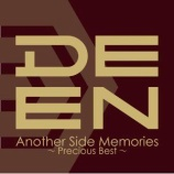 『CD Review Extra:DEEN「Another Side Memories〜Precious Best〜」発売記念全曲レビュー・前編』の画像