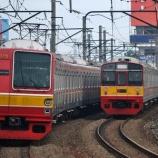 『Bogor線/中央線下りダイヤ(2011年12月改正修正版)』の画像
