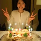 『1/22 Vin Gohan東京「J.ドルーアンとマグナム2種」ご報告!』の画像