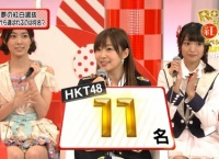 AKB48 夢の紅白選抜発表!HKT48から11名!NMB48からも11名!