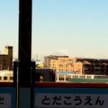 『戸田市から雪を被った美しい富士山が見えています!』の画像