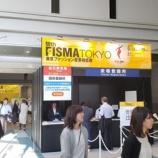 『【第56回FISMA TOKYO 東京ファッション産業機器展に行ってきました】各メーカーのミシン設備を見て来ました!』の画像