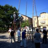 『戸田市・鍛冶谷町会盆踊りの櫓を組み上げました』の画像